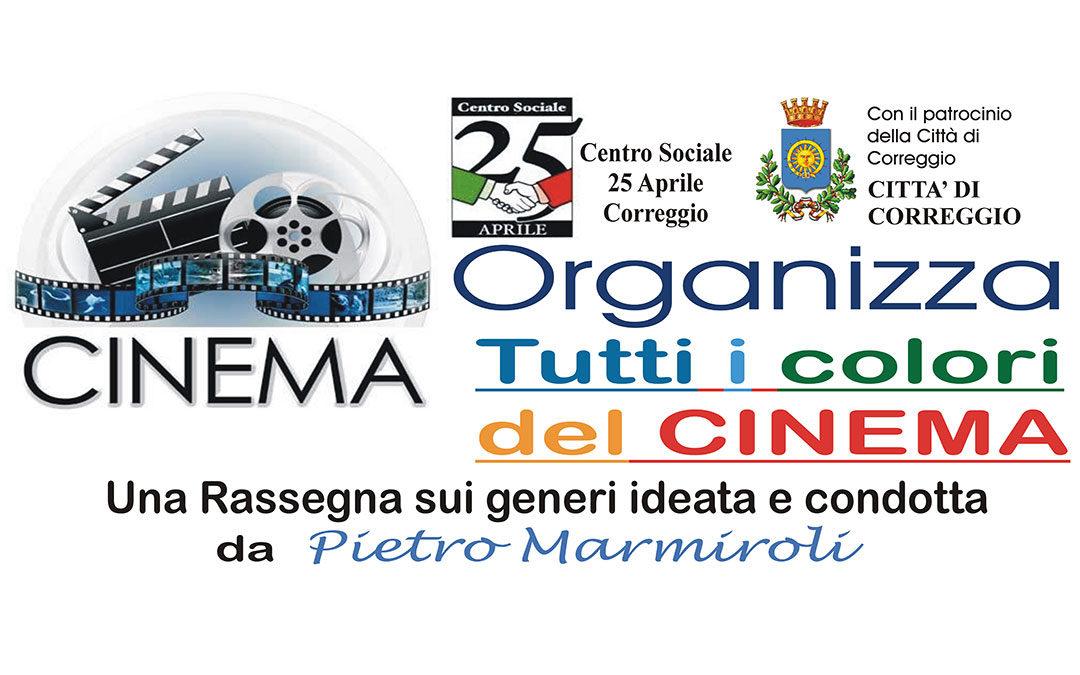 Il Cinema al C.S. XXV Aprile